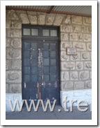 Puerta de la oficina del Jefe de Estación de Visviri, FCALP.
