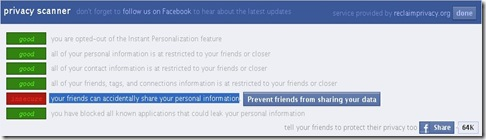 privacy_scanner facebook