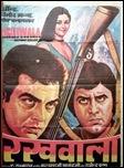 Rakhwala poster