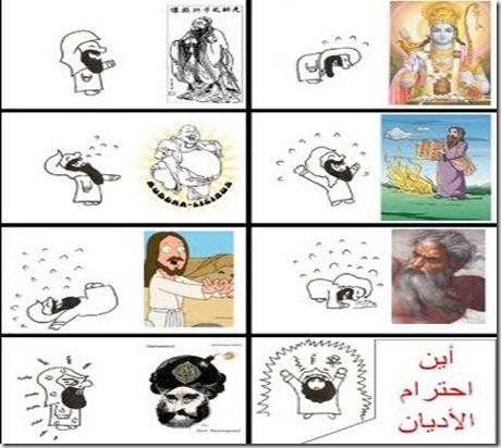 الأديان الأخرى