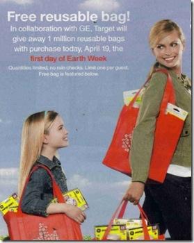 Target free bag
