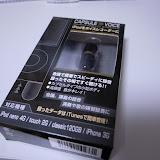 R0012066.JPG