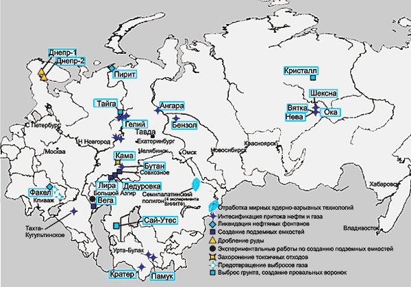На территории России было более проведено сотни �мирных� ядерных взрывов. Почти все регионы страны испытали на себе, что такое радиация. И если простые граждане этого не знают, то геологоразведчики, нефтяники и газовики советского поколения знали об этом хорошо.