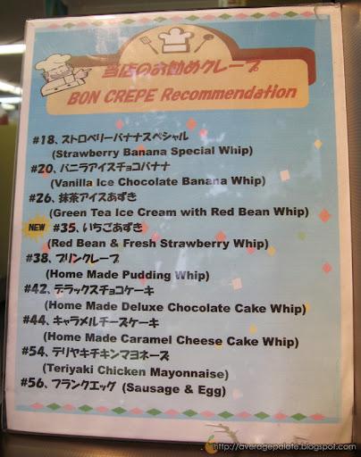 Bon Crepe menu at Konbiniya Vancouver