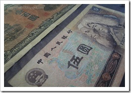 2-10 Foreign Currency