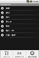 Screenshot of Kaomoji List