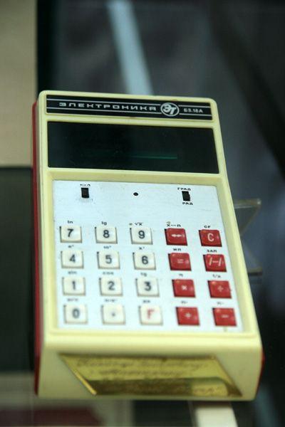 политехнический музей, микрокалькулятор