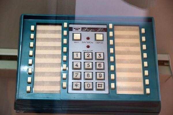 политехнический музей, телефон
