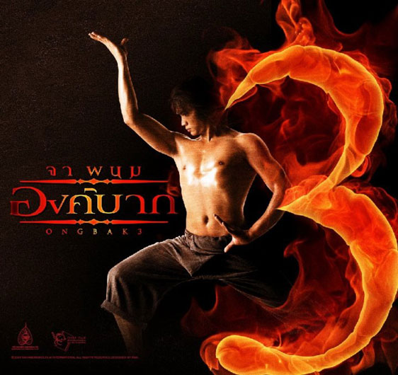 Ong Bak 3, movie, poster