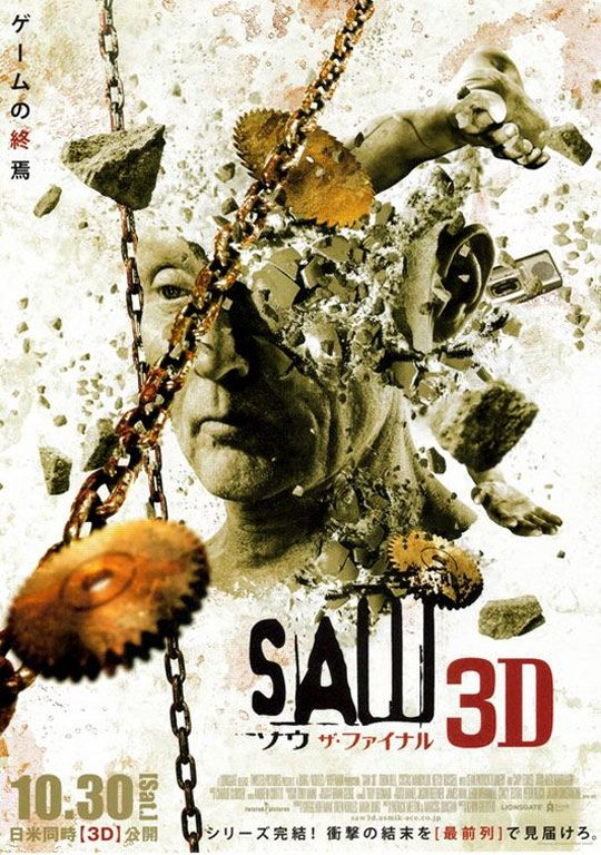 Saw 3D, movie, poster