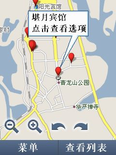 gmaps_mobile_search03.jpg