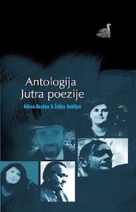 Antologija 'Jutra poezije'