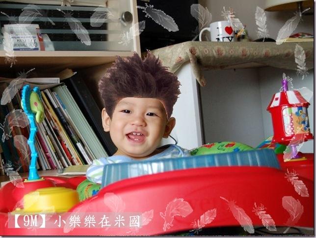 樂樂長髮-6-