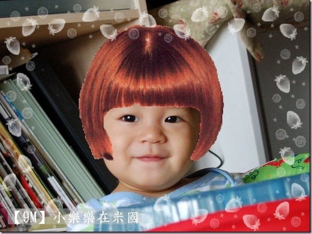 樂樂長髮-5-
