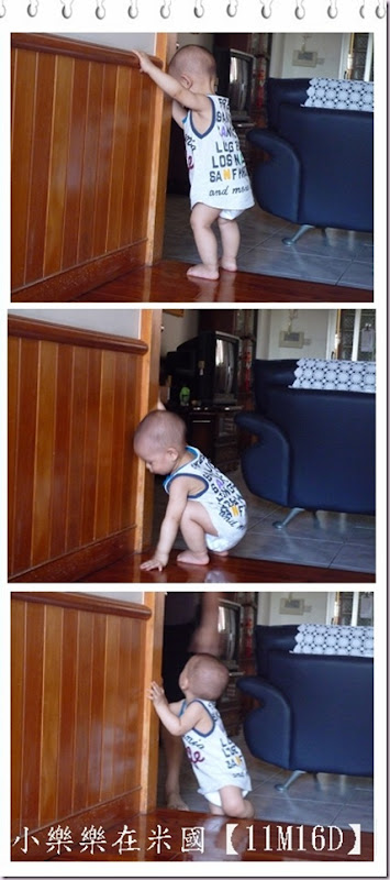 自己下階梯