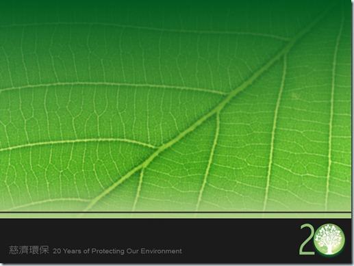 20Yr of Recycling - LfBw