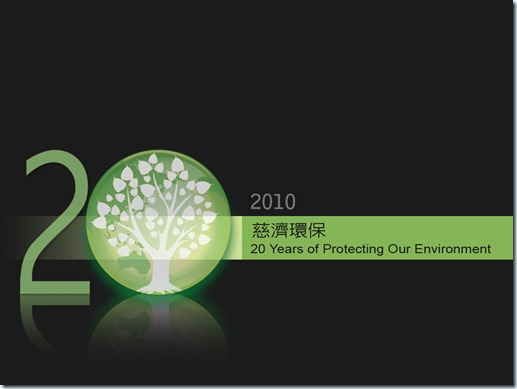 20Yr of Recycling - LBw