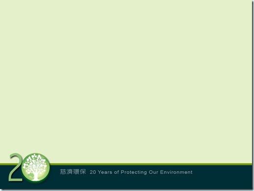 20Yr of Recycling - SGr
