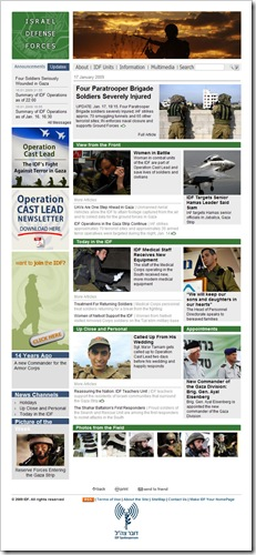 idf homepage 17 january 22-27 PM