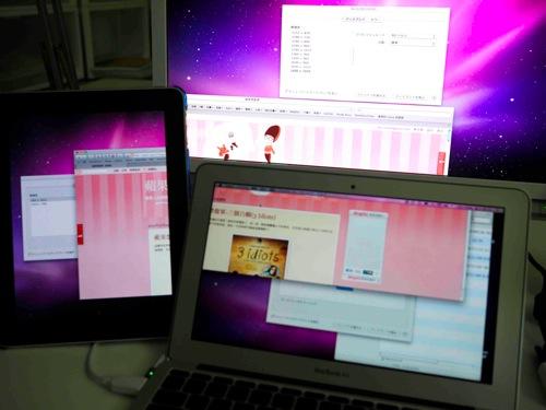 蘋果禁衛軍-displaypad.jpg