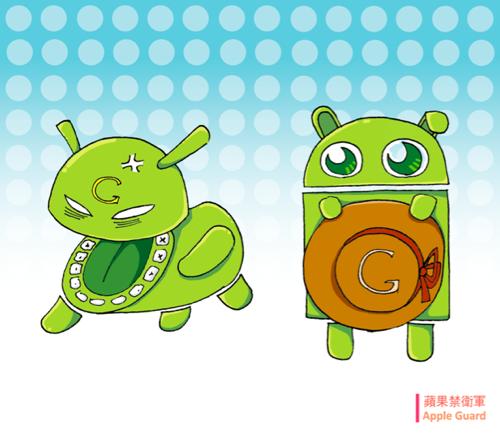 スクリーンショット(2011-05-21 1.10.58).png