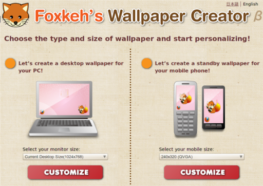 foxkeh wallpaper creator