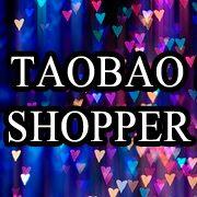 TAOBAOSHOPPER