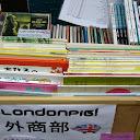 LONDONPIG!外商部.JPG