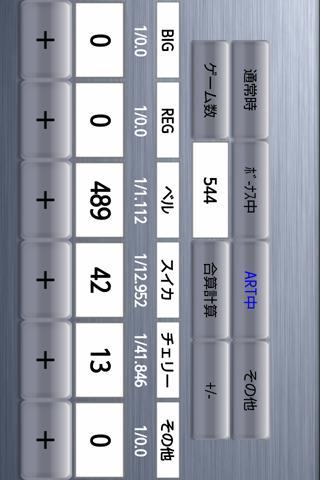 無料娱乐Appのパチンコ・パチスロ小役カウンター-K-Navi|HotApp4Game