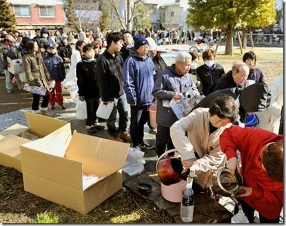 japonia 2011[10]