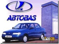 avtovaz_logo
