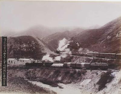 档案:青龙桥站情景