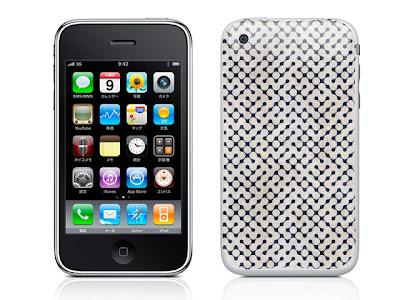 ドットパターンC(グランジホワイト)-iPhone3G/3GS用背面スキンカバー