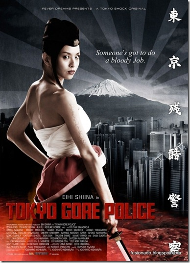 tokyo_gore_police_ver2_xlg