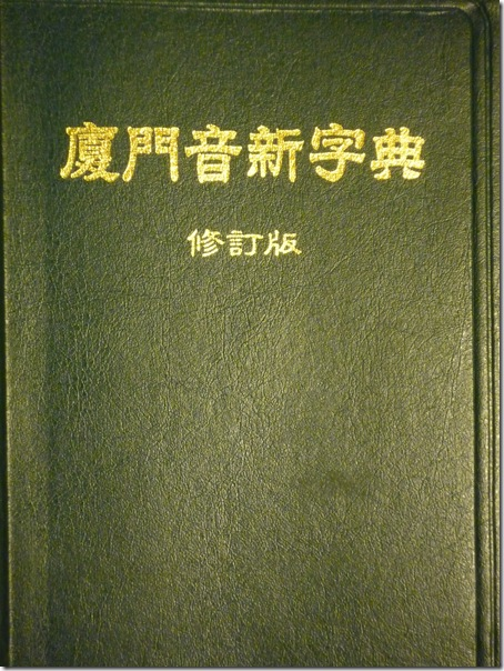 P1110888