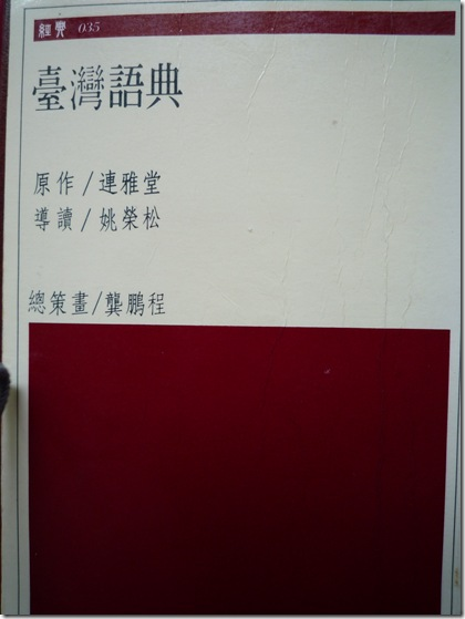 P1030768