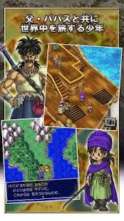 Dragon Quest v Hand of the Heavenly Bride apk screenshot