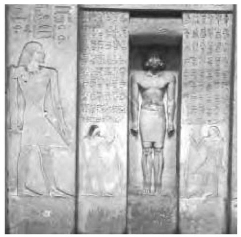 A false door in a tomb from the Old Kingdom Period (2575-2134 b.c.e.) that depicts the deceased returning from Tuat, the land beyond the grave.