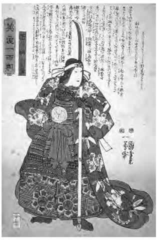 A depiction of the mighty female warrior Tomoe Gozen from 100 Heroes Story by Japanese author Kuu'yoshi.