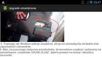 Screenshot of Upgrade Smartphone