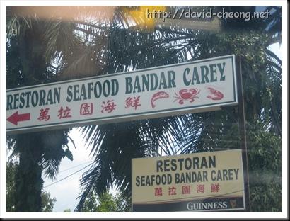 Restoran Seafood Bandar Carey