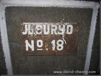 Medan 845