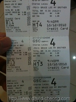 Bruce Lee Movie Ticket