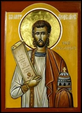 st_romanos_icon