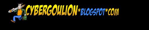 CyberGoulion, ο τελευταίος blogger