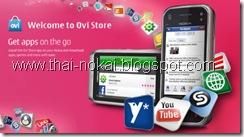 โนเกีย - Nokia เผยยอดดาวน์โหลด Ovi Store พุ่งสูงถึง 3 ล้านครั้งต่อวัน