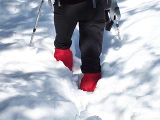 24-50 cm.di neve