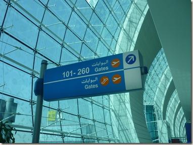Dubai airport (5)