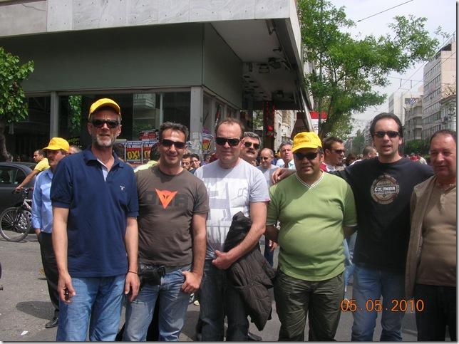 apergia 5-5-2010 008