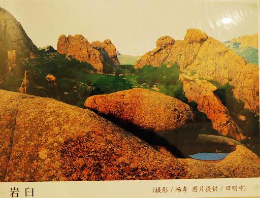 中国地质大学学术交流中心